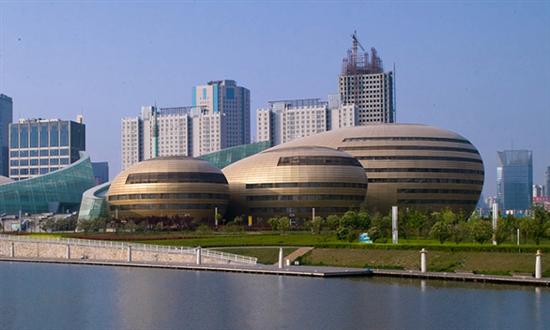 河南藝術中心(外觀)