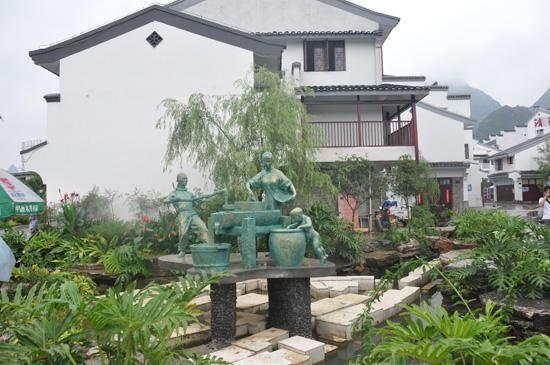 桃花江畔魯家村