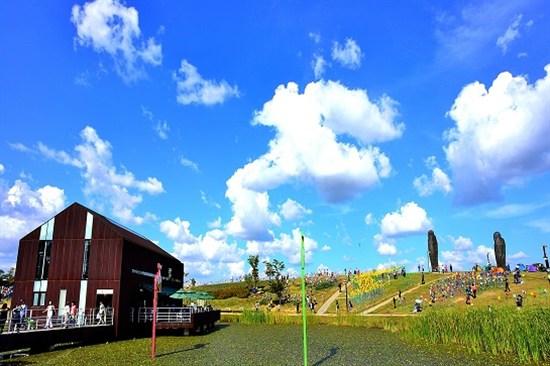 和平Nuri公園