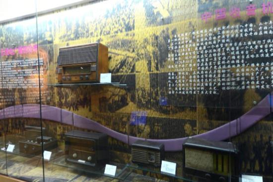 收音機博物館