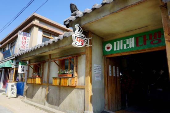 長生浦鯨魚文化村