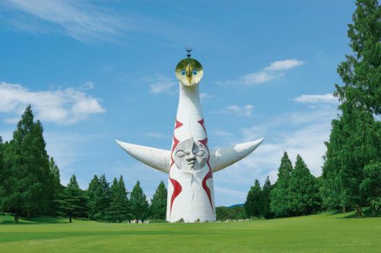 大阪EXPO CITY萬博紀念公園