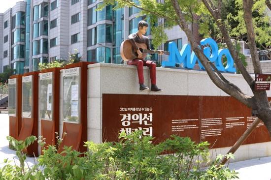延南洞藝術小街