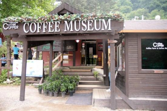 Coffee Cupper咖啡博物館