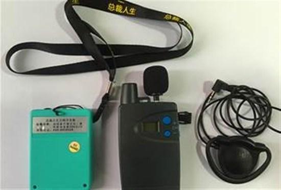 升級服務:耳機導覽