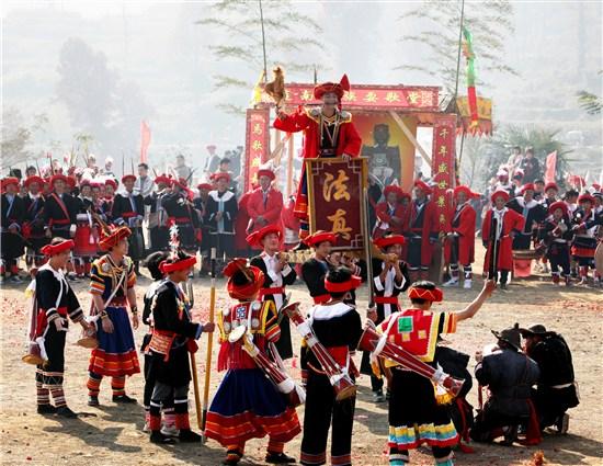南崗千年瑤寨