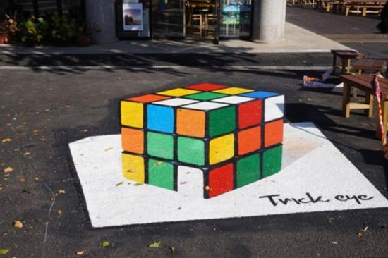 3D立體彩繪街