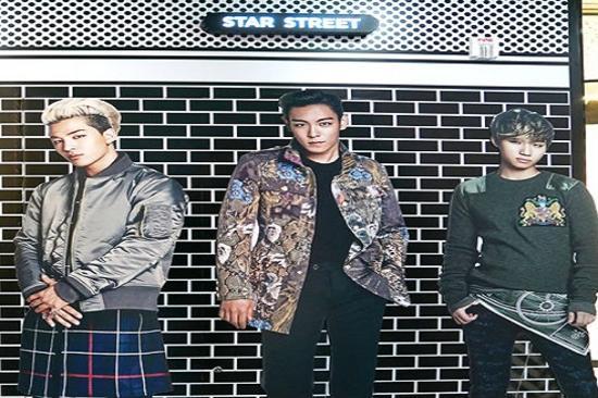 韓流體驗館「K-Style Hub」