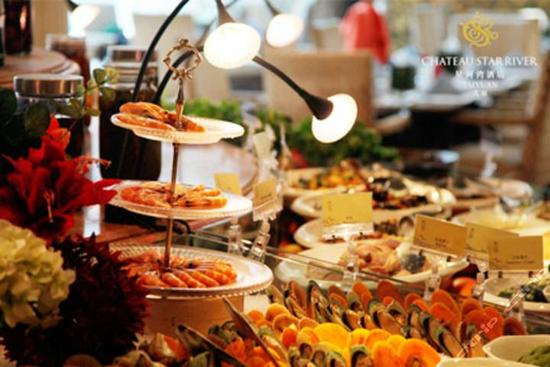 酒店國際美食自助晚餐