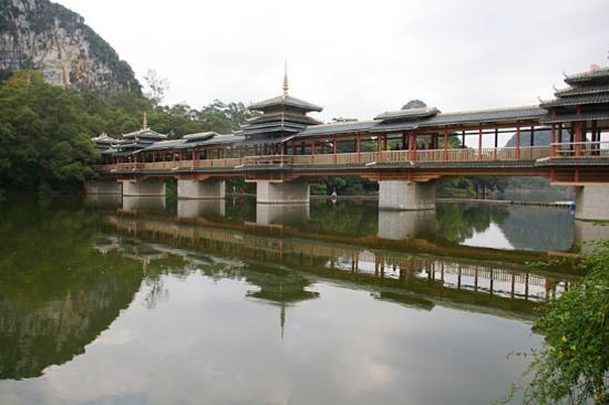 三江風雨橋