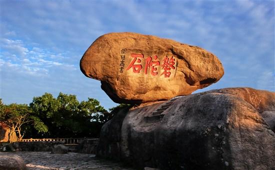普陀山-磐陀石