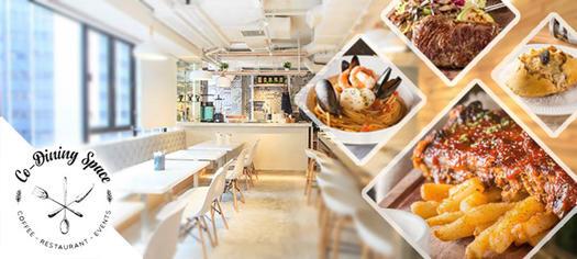 Co-Dining Space 嚐盡法式4道菜晚餐