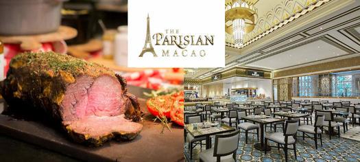 澳門巴黎人酒店自助午餐