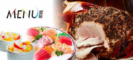 九龍灣E-Max「豐膳」意法環球美食自助晚餐 (免加一)