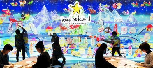 【最後一張】澳門全新teamLab★「未來遊樂園」門票 (原價: MOP$150)